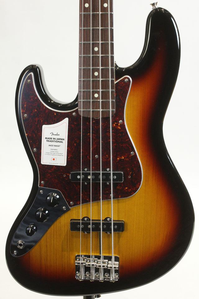 MADE IN JAPAN TRADITIONAL II 60S JAZZ BASS Left Hand (3TS)
