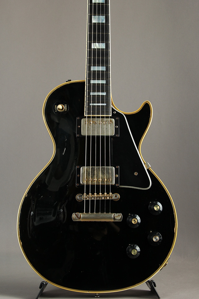 1971 Les Paul Custom