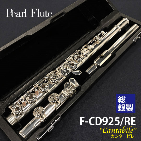 "F-CD925/RE ""Cantabile"""