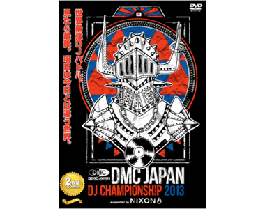 DMC JAPAN DJ CHAMPIONSHIP 2013 supported by NIXON【DVD/2枚組】